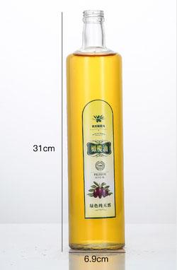 茶油瓶 004