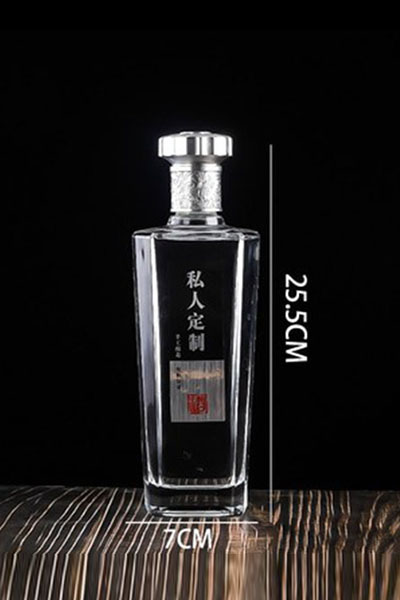 晶白酒瓶- 020