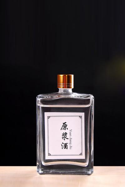小酒瓶 001