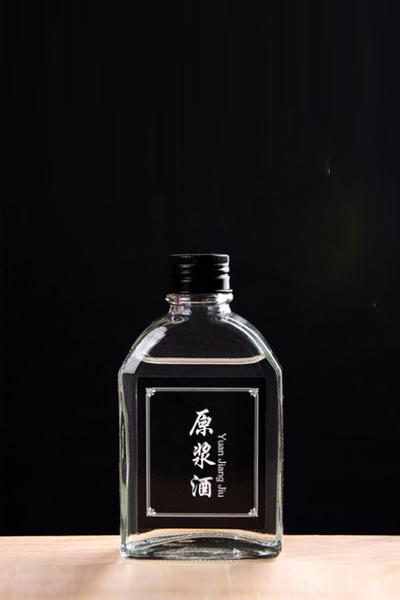 小酒瓶 003